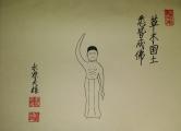 Trawy, drzewa i ziemia - wszystko osiąga Stan Buddhy