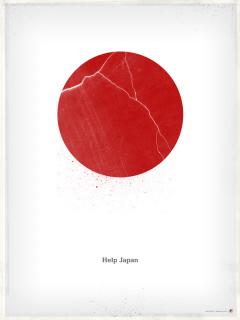 Pomoc dla Japonii