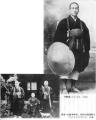 Kōdō Sawaki Rōshi